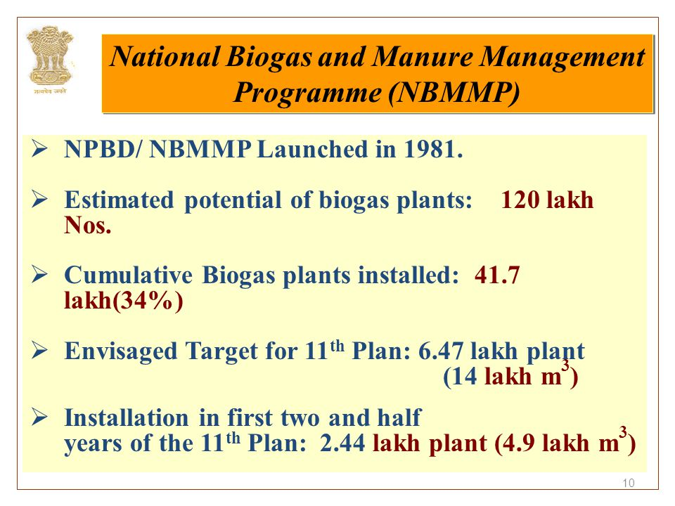National Biogas and Manure Management Programme (NBMMP)
