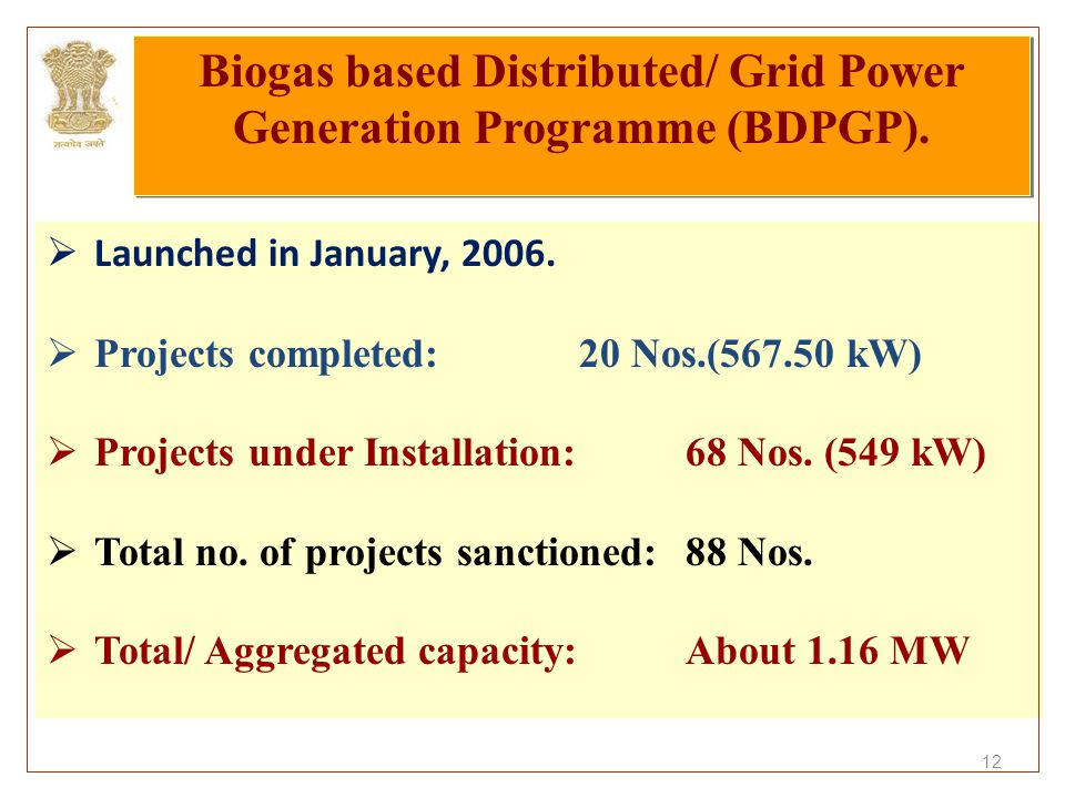 Biogas based Distributed/ Grid Power Generation Programme (BDPGP).