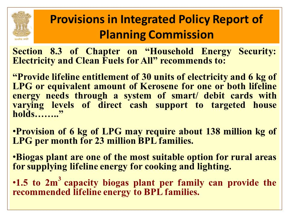 Provisions in Integrated Policy Report of Planning Commission