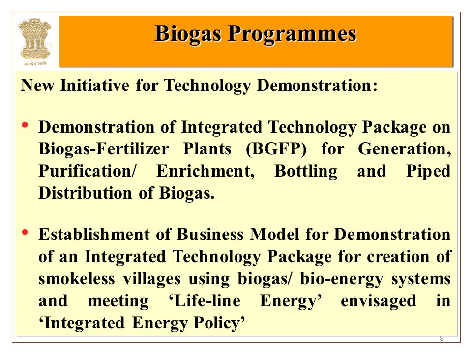 Biogas Programmes New Initiative for Technology Demonstration: