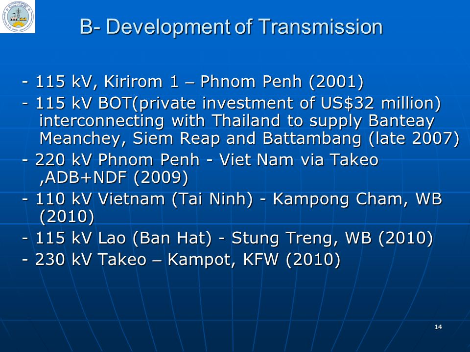 B- Development of Transmission