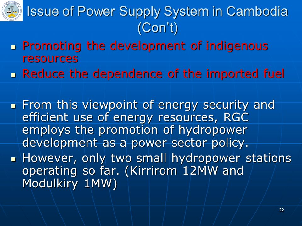 Issue of Power Supply System in Cambodia