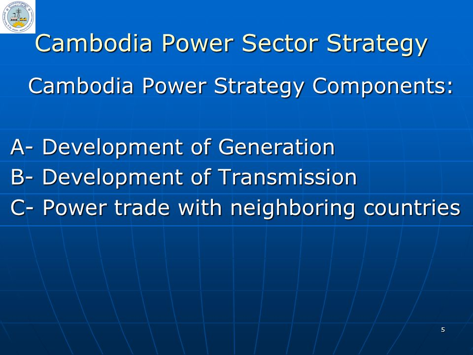 Cambodia Power Sector Strategy