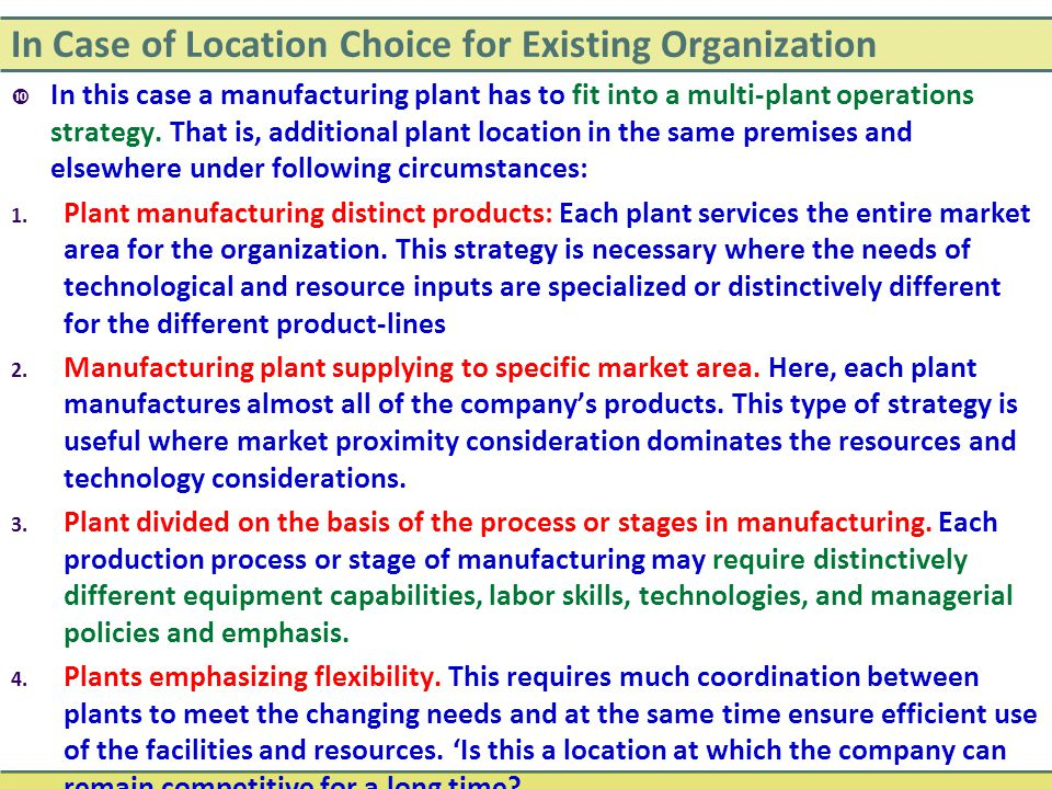 In Case of Location Choice for Existing Organization