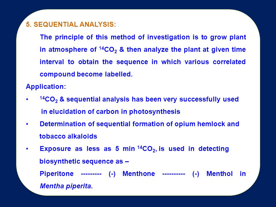 5. SEQUENTIAL ANALYSIS: