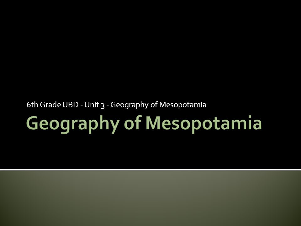 Geography of Mesopotamia