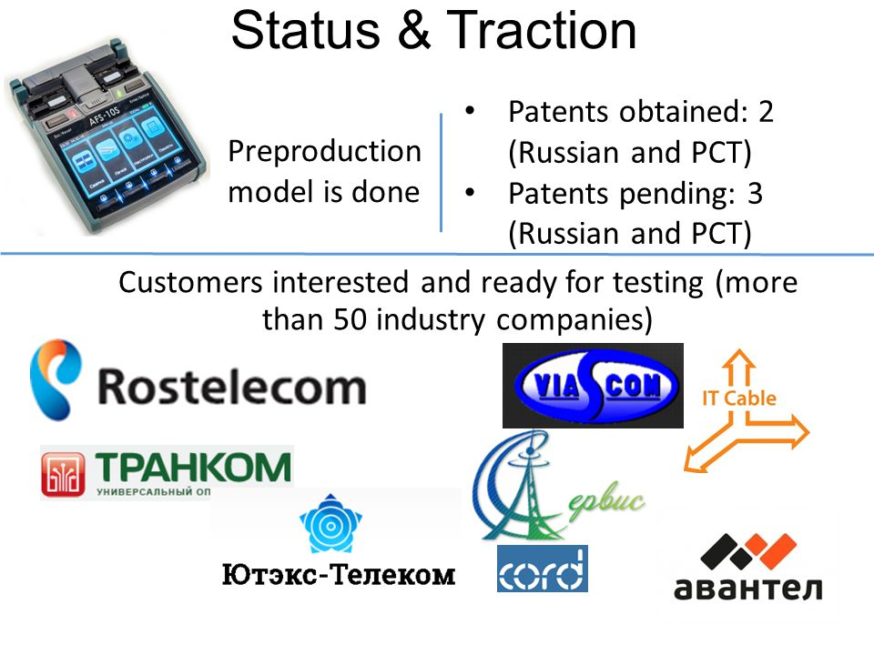 Status & Traction Patents obtained: 2 (Russian and PCT)