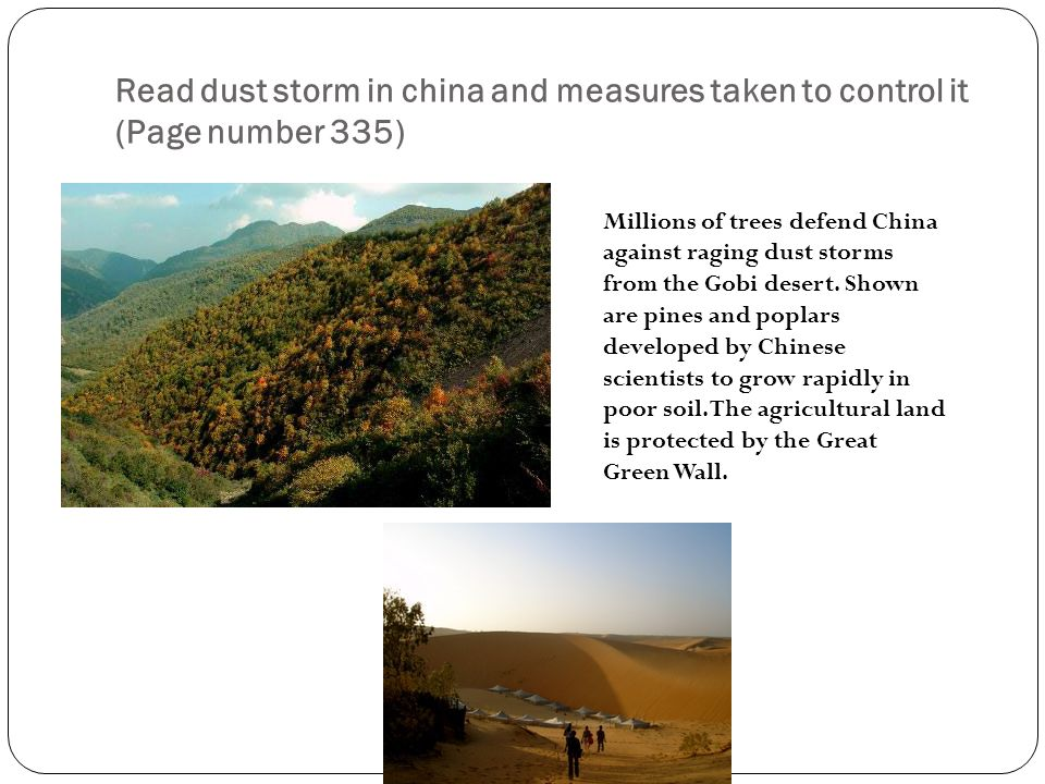 Read dust storm in china and measures taken to control it (Page number 335)