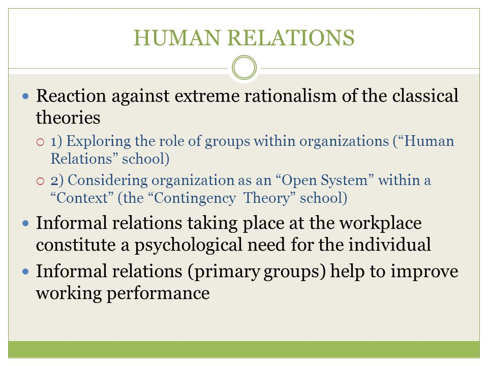 human relations 4 essay The triz approach - case study: creative solutions to a human relations (hr) problem.