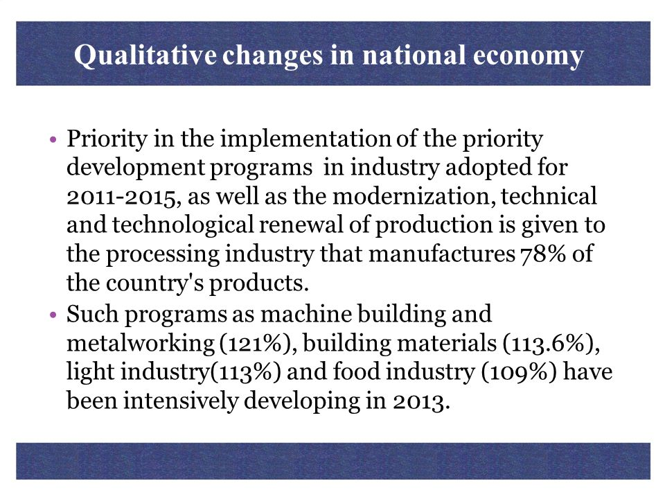 Qualitative changes in national economy