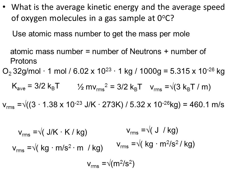 What is the average kinetic energy and the average speed of oxygen molecules in a gas sample at 0oC