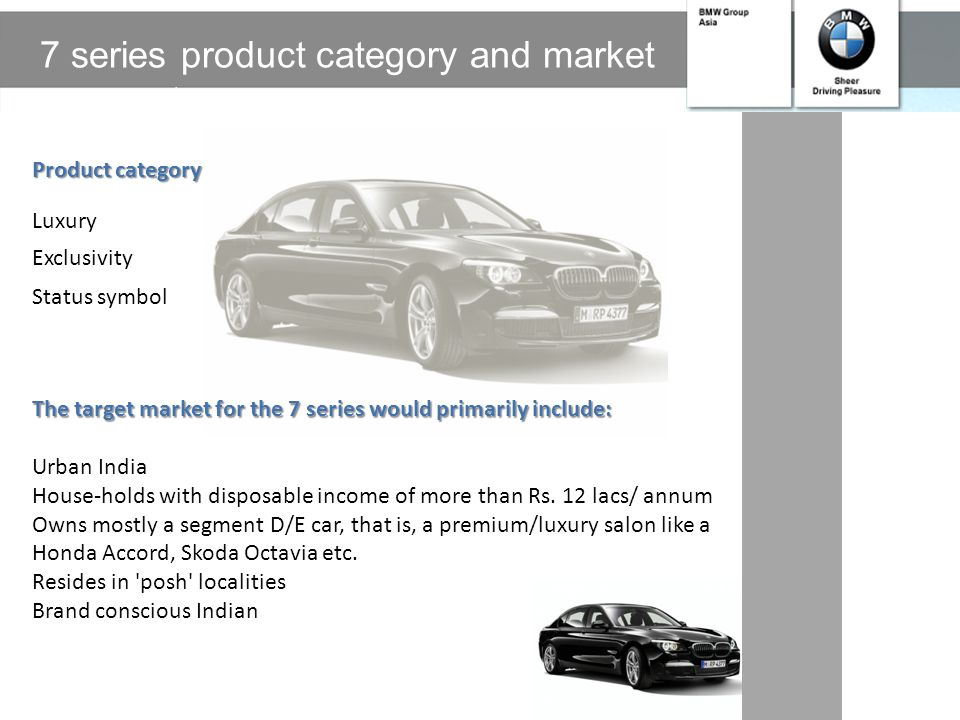 7 series product category and market segment