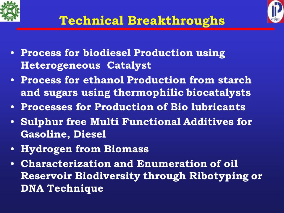 Technical Breakthroughs