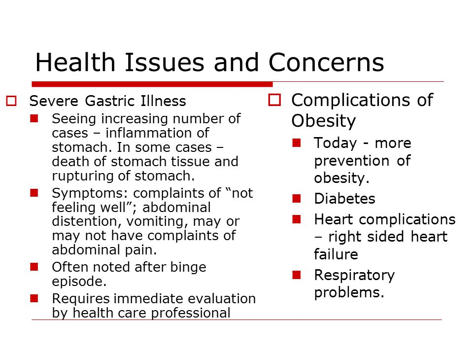 Health Issues and Concerns