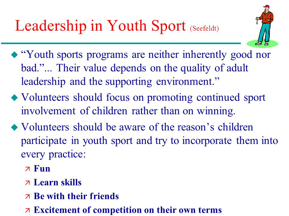 Leadership in Youth Sport (Seefeldt)