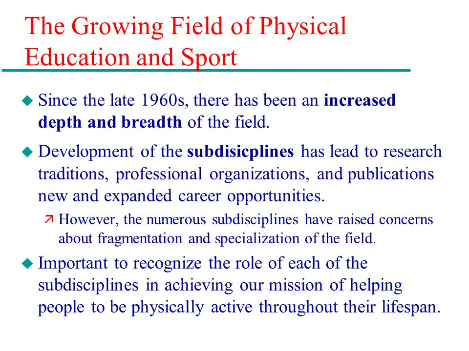 essays on physical education is important