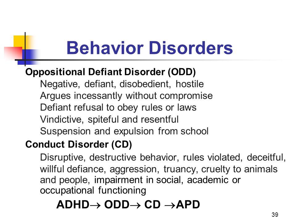 disorderly behaviour Definition of disorderly behavior in the audioenglishorg dictionary meaning of disorderly behavior what does disorderly behavior mean proper usage and.