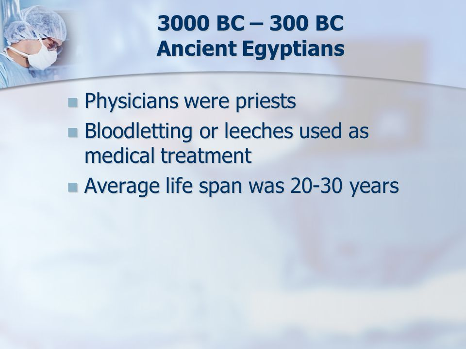 Egyptians  Bc Health Care