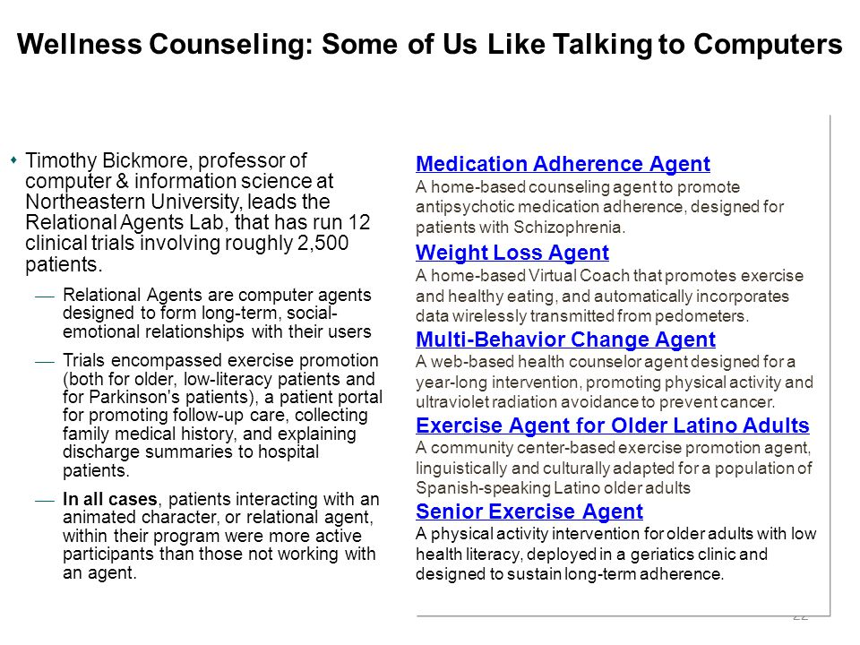 Wellness Counseling: Some of Us Like Talking to Computers