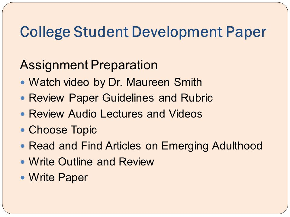 College Student Development Paper
