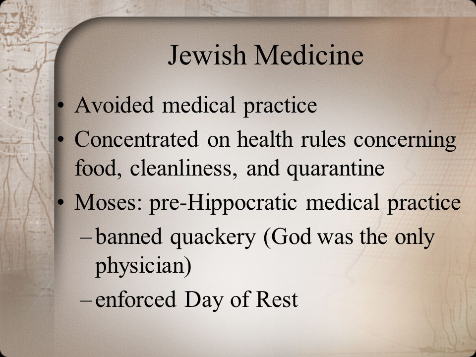 Jewish Medicine Avoided medical practice