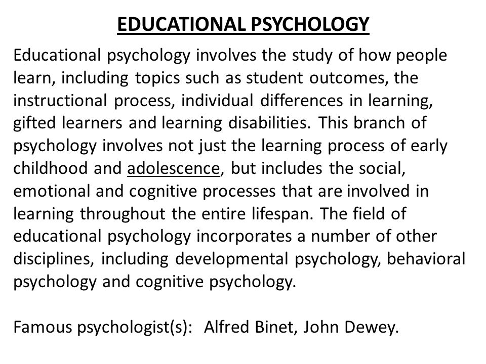 educational psychology essay Educational: also known as school psychology i have been doing an essay on who is the outsider in s e hinton's the outsider and i have been writing that it.