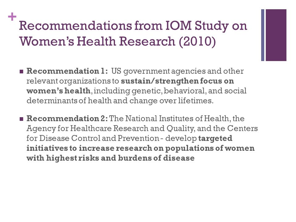 Recommendations from IOM Study on Women's Health Research (2010)