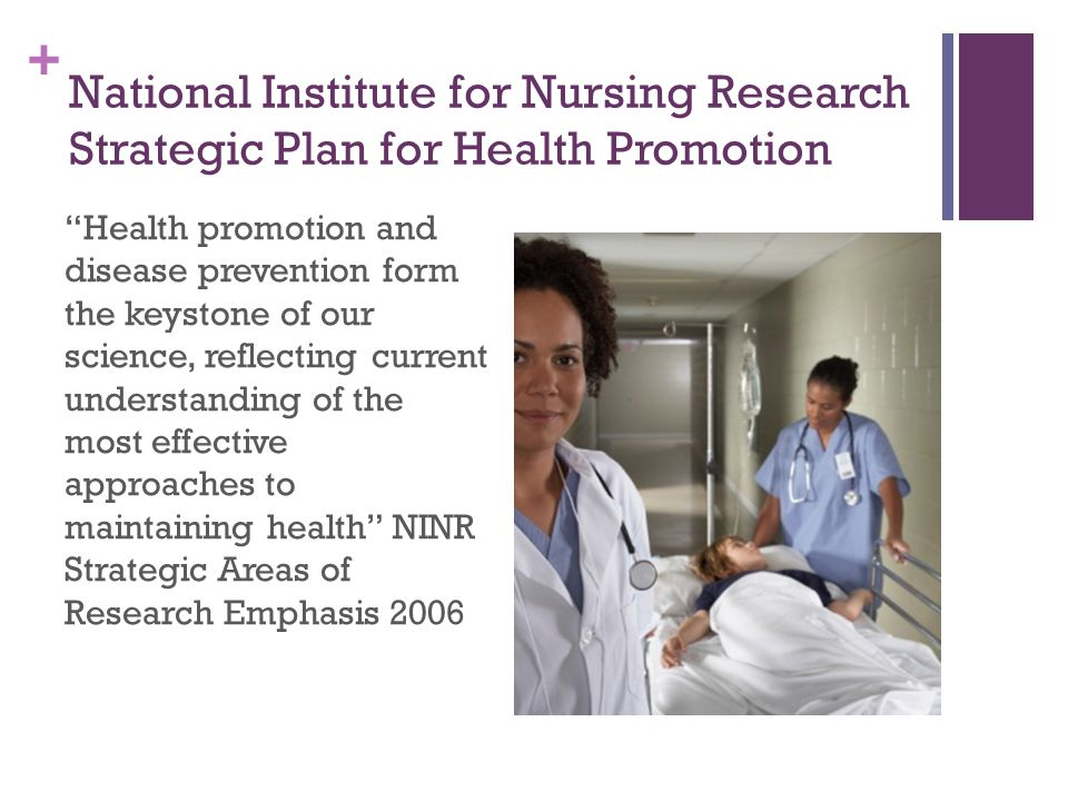 National Institute for Nursing Research Strategic Plan for Health Promotion