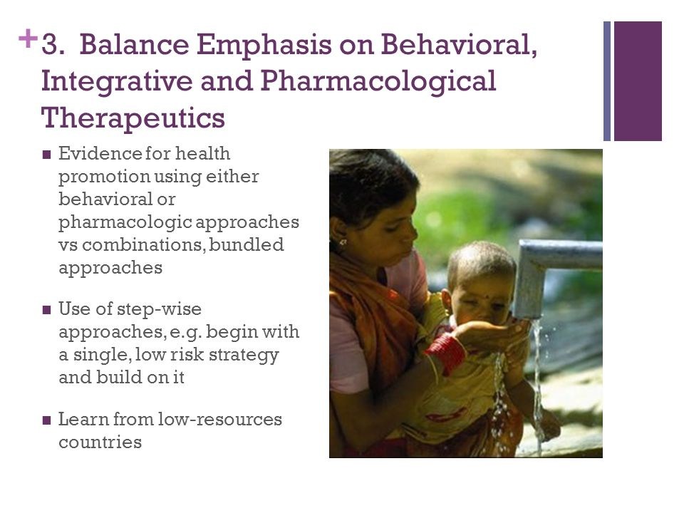 3. Balance Emphasis on Behavioral, Integrative and Pharmacological Therapeutics