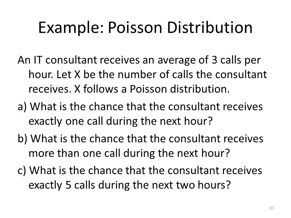 Example: Poisson Distribution