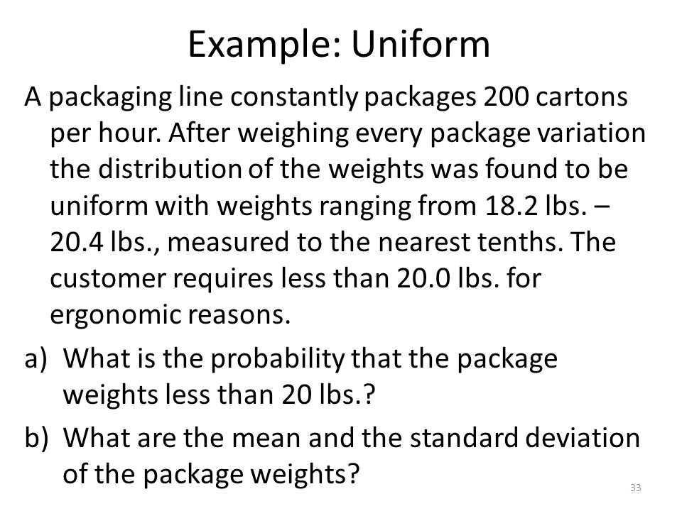 Example: Uniform