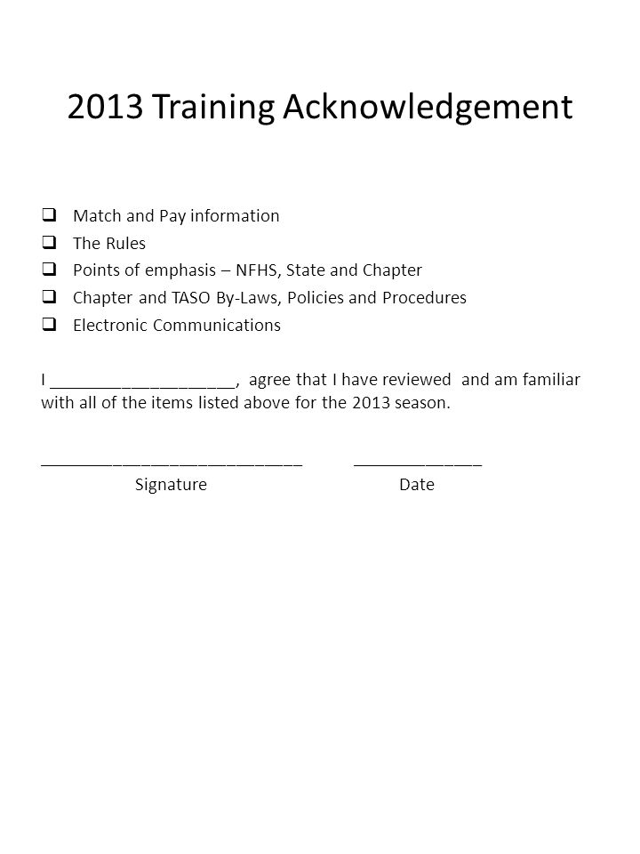 2013 Training Acknowledgement