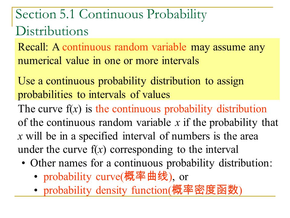 Section 5.1 Continuous Probability Distributions