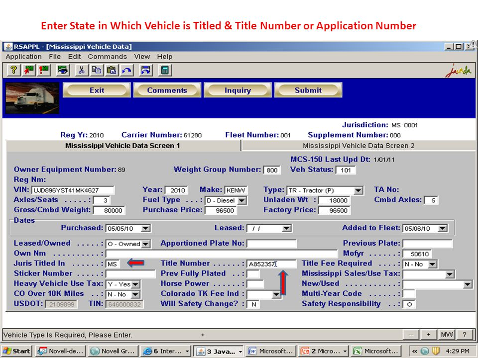 Enter State in Which Vehicle is Titled & Title Number or Application Number