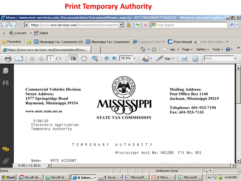 Print Temporary Authority