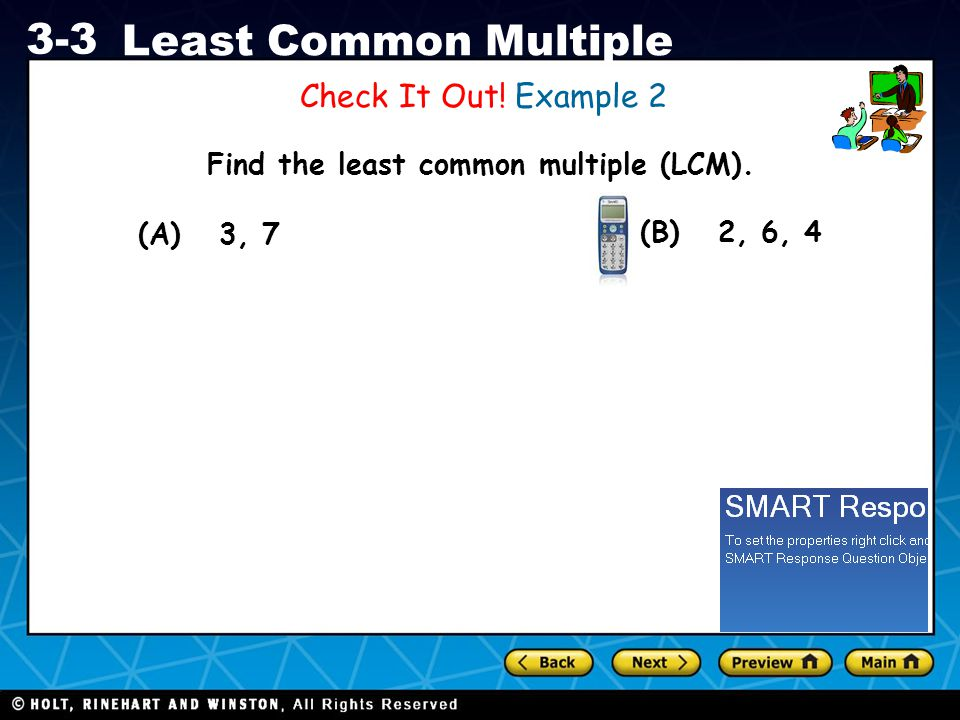 Find the least common multiple (LCM).
