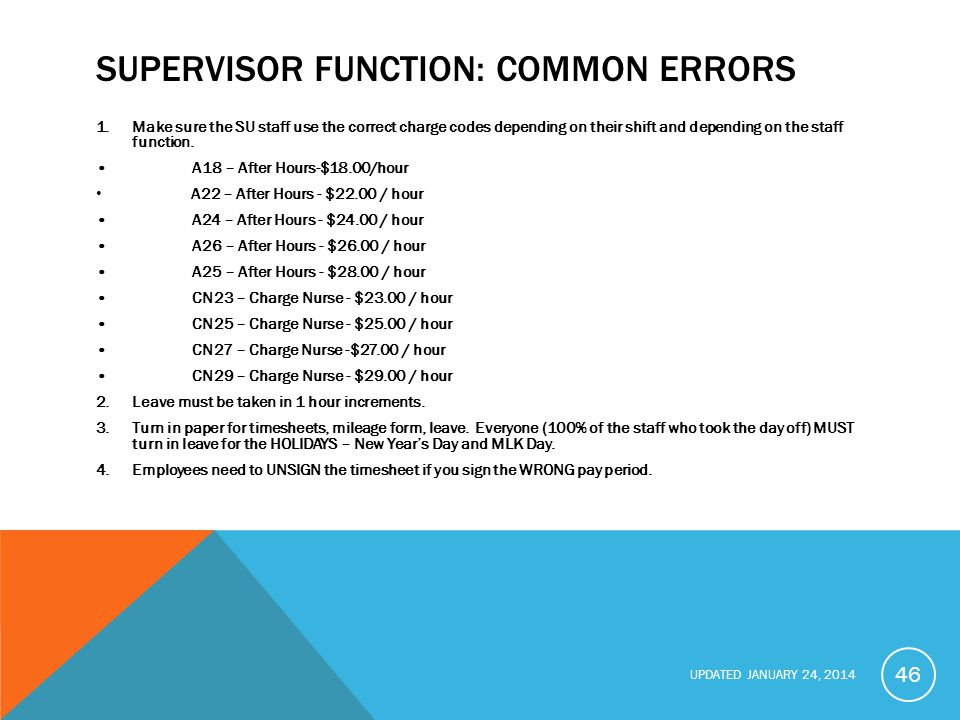 Supervisor function: common errors