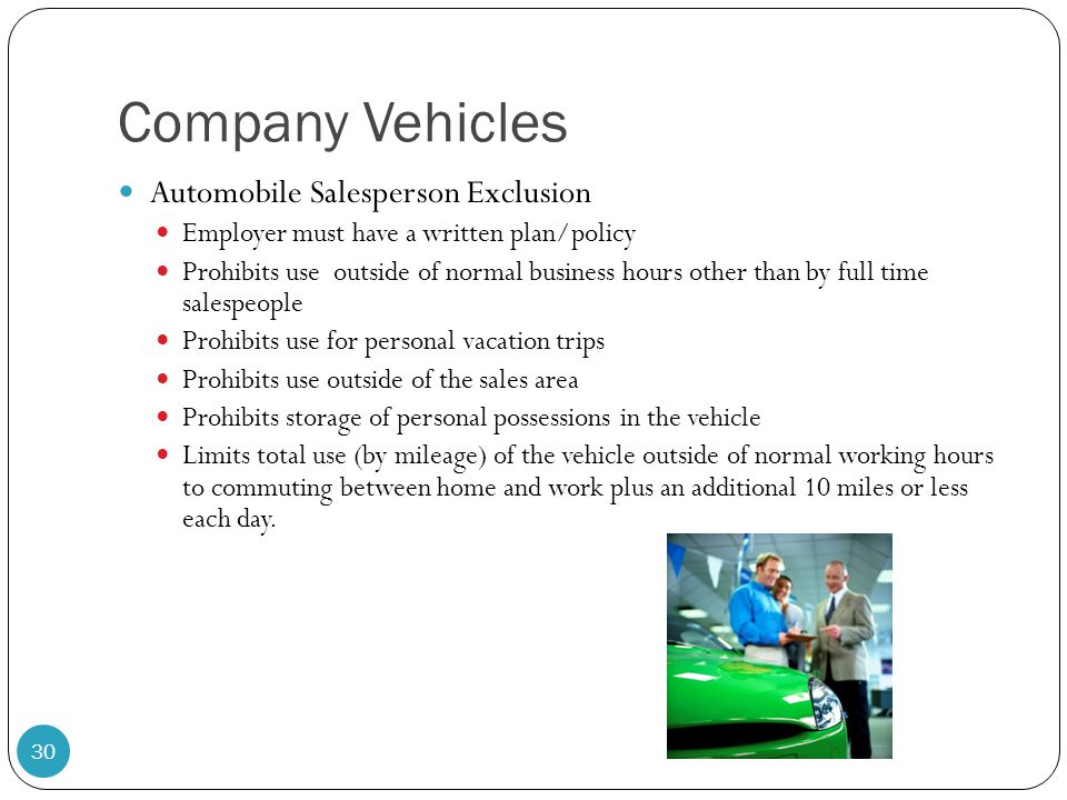 Company Vehicles Automobile Salesperson Exclusion