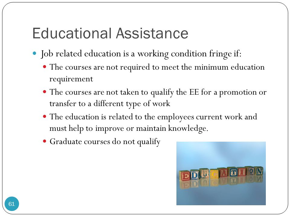 Educational Assistance