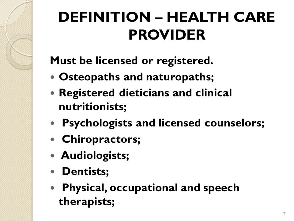 DEFINITION – HEALTH CARE PROVIDER