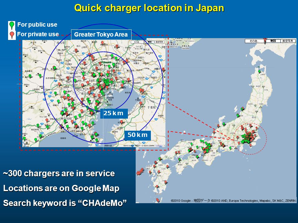 Quick charger location in Japan