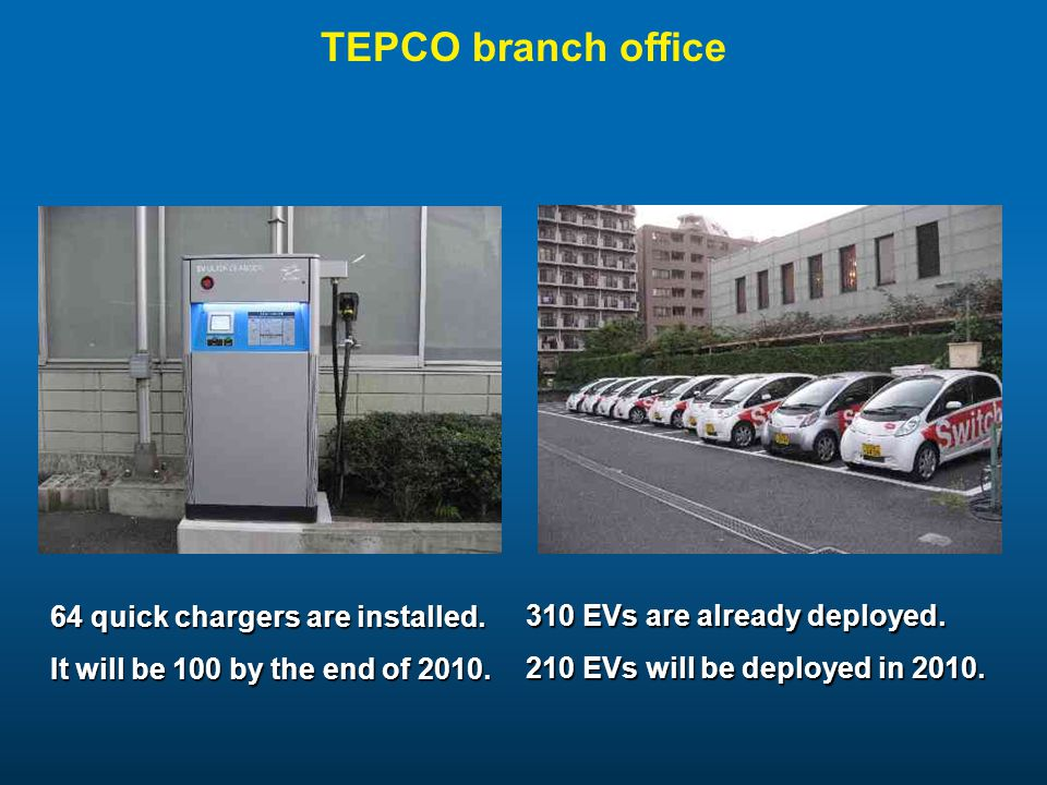 TEPCO branch office 64 quick chargers are installed.