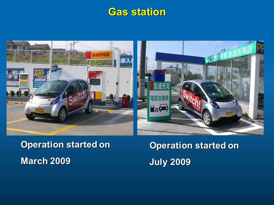 Gas station Operation started on Operation started on March 2009