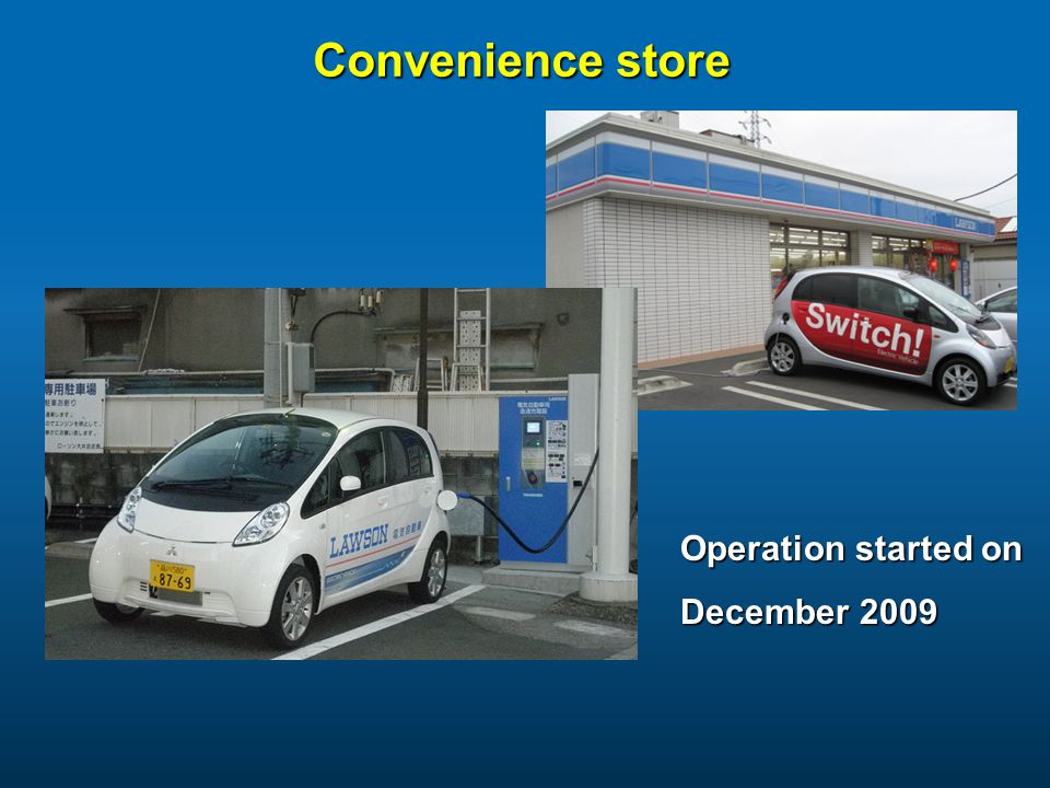 Convenience store Operation started on December 2009
