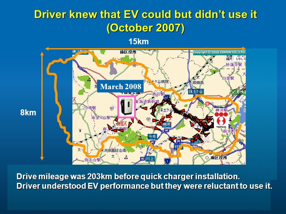 Driver knew that EV could but didn't use it