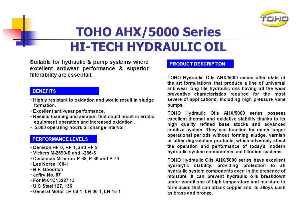 TOHO AHX/5000 Series HI-TECH HYDRAULIC OIL