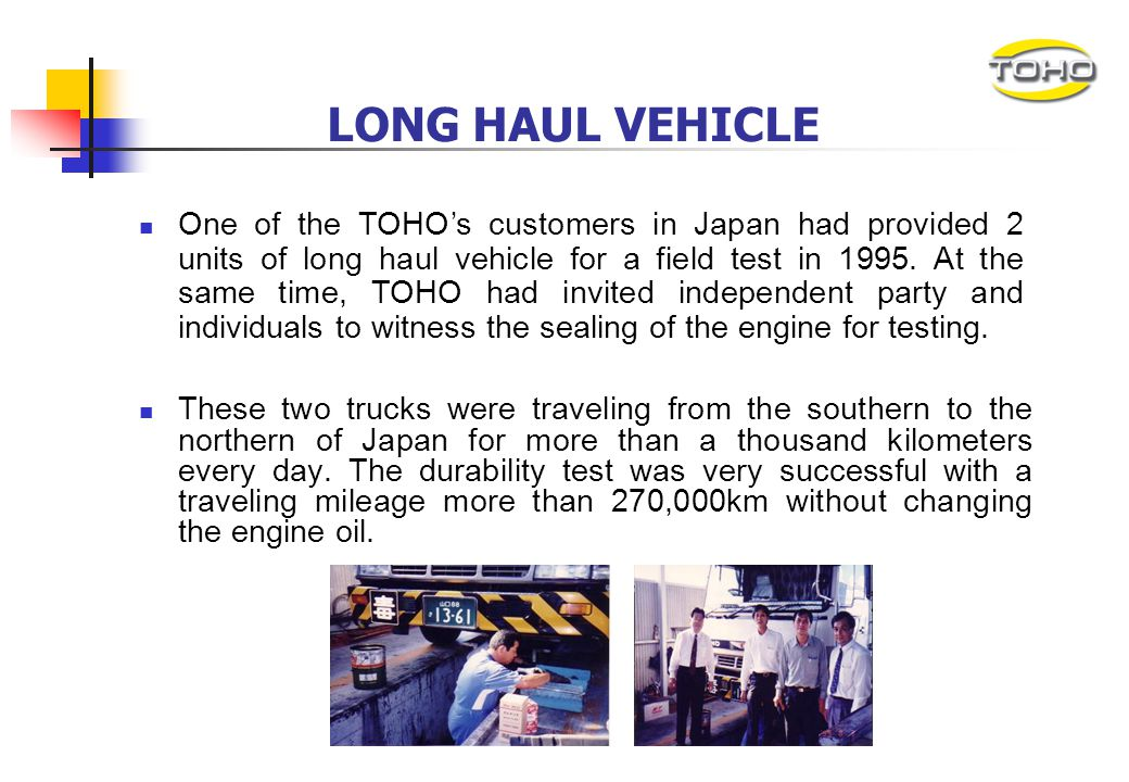 LONG HAUL VEHICLE