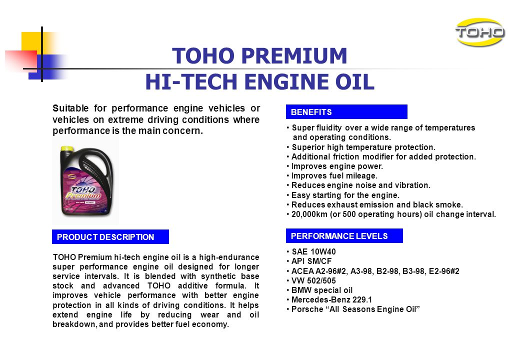 TOHO PREMIUM HI-TECH ENGINE OIL