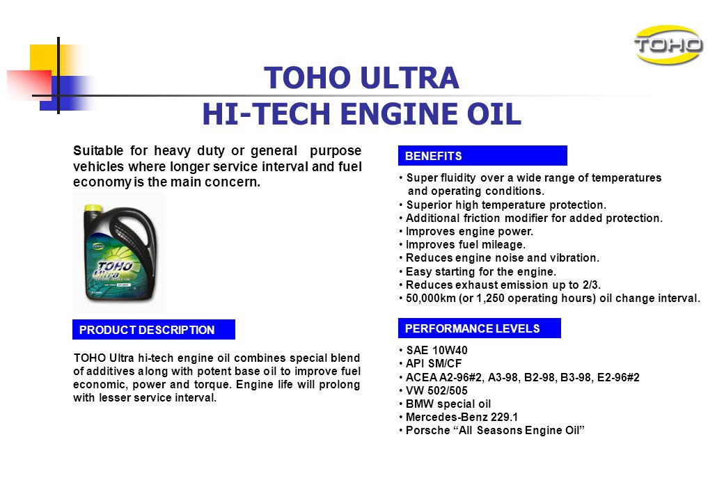 TOHO ULTRA HI-TECH ENGINE OIL