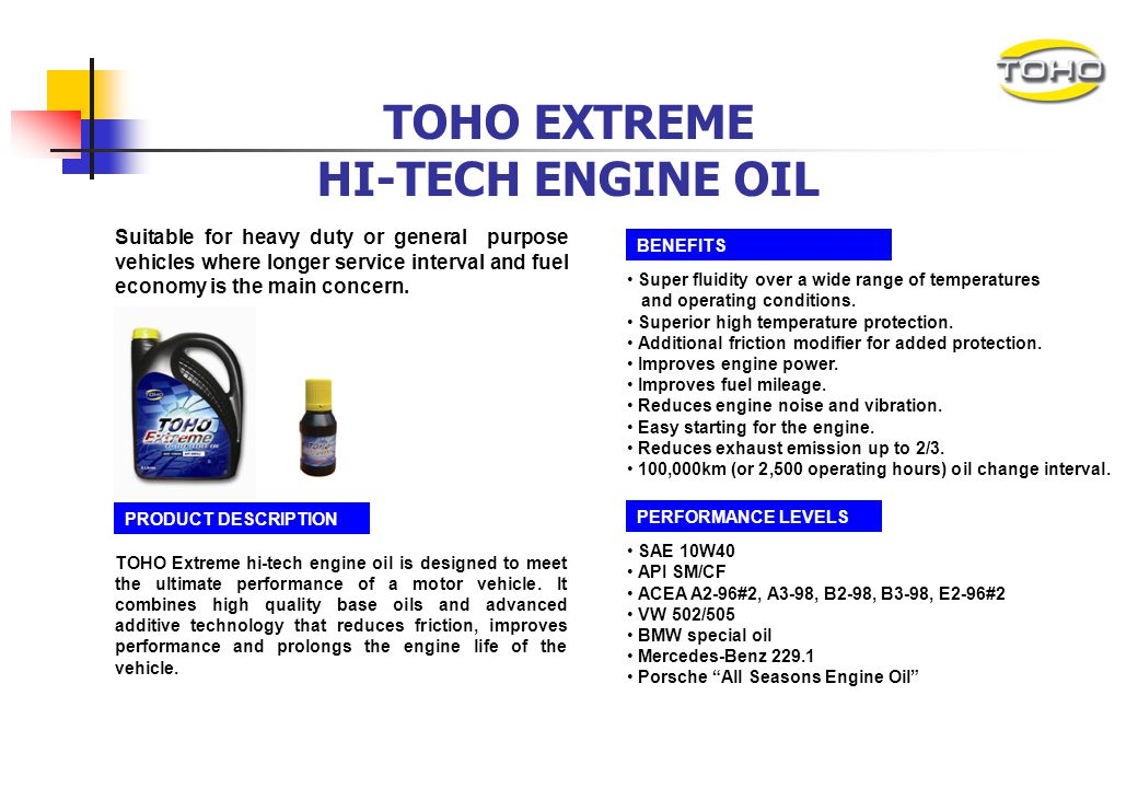 TOHO EXTREME HI-TECH ENGINE OIL